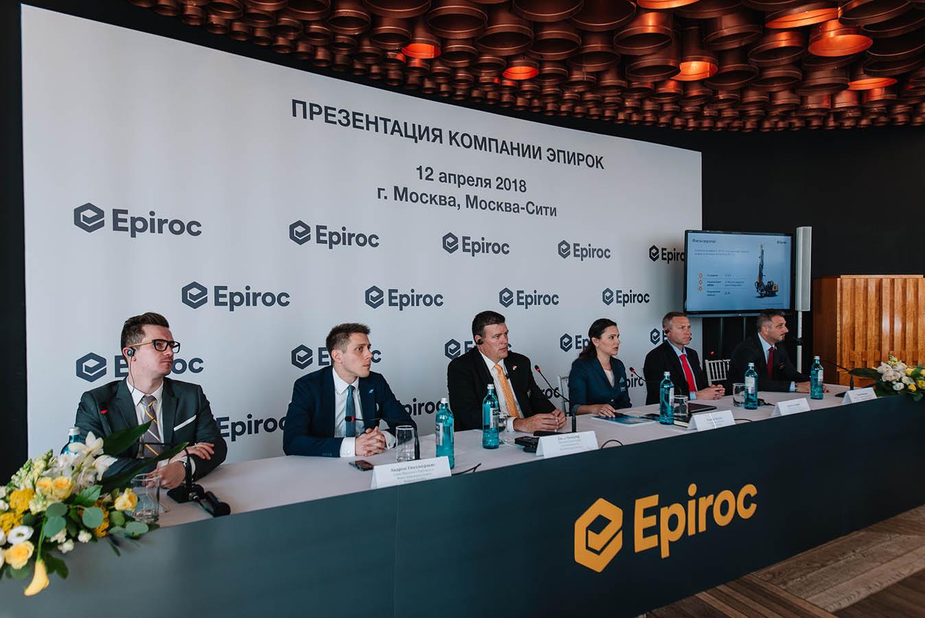 Пресс-конференция Epiroc